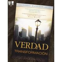 Verdad y transformación