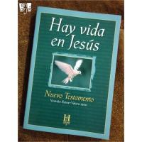 Nuevo Testamento Hay vida en Jesús
